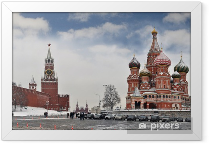 Red Square. Moscow. Russia Framed Poster - Moscow