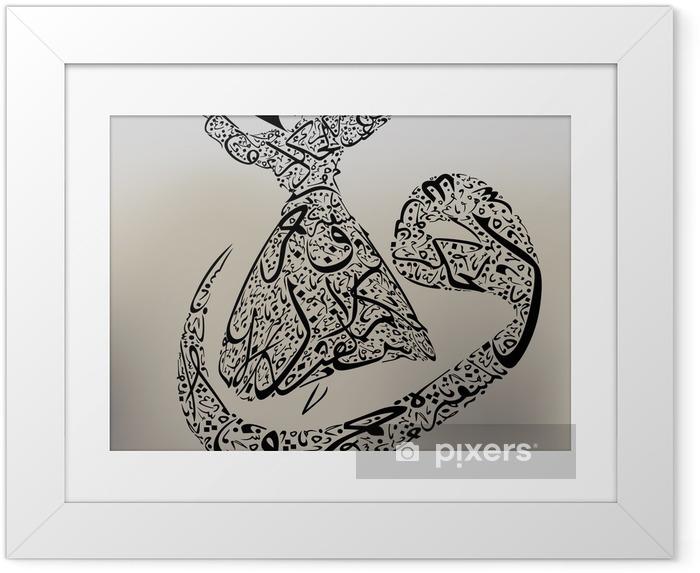 Póster Enmarcado Derviche y la letra de caligrafía árabe - Religión