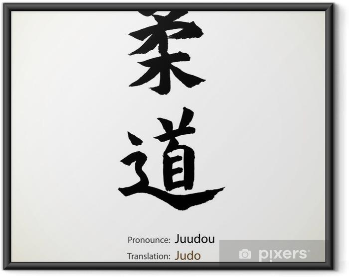 Poster en cadre Calligraphie japonaise, le mot: Judo - Art et création