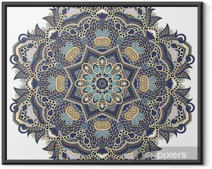 Poster en cadre Ornement de dentelle de cercle, modèle de napperon ornement géométrique ronde - Sticker mural