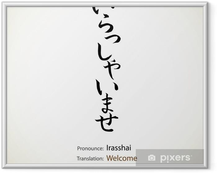 Ingelijste Poster Japanse kalligrafie, woord: Welcome - Gelukkig