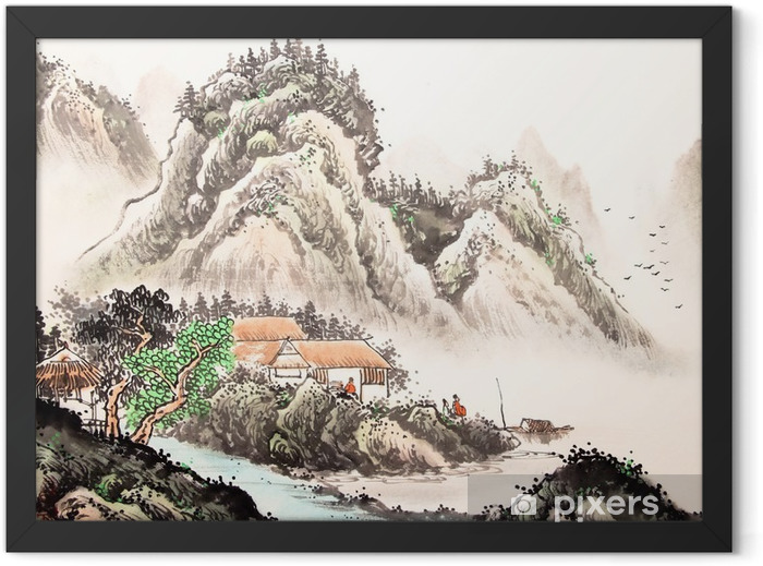 Chinese landscape watercolor painting Framed Poster - Landscapes