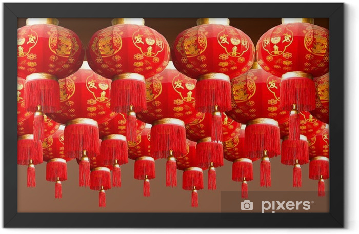 red lantern china style Framed Poster - Culture and Religion