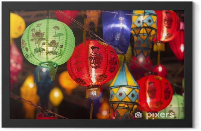 Asian lanterns in lantern festival Framed Poster - Styles