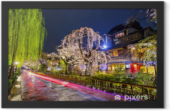 Gion District, Kyoto Framed Poster - Themes