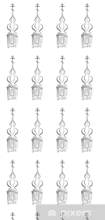 Pear-shaped Dome with Cross Vinyl custom-made wallpaper - Public Buildings