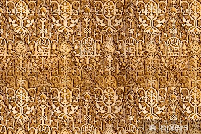 Papier peint à motifs vinyle Détail de mur à l'Alhambra de Grenade, Espagne - Europe