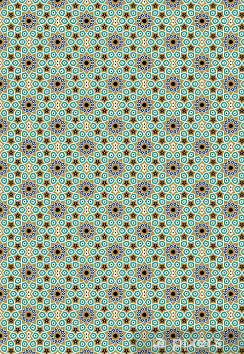 Nurabad Seamless Pattern Five Vinyl custom-made wallpaper - The Middle East