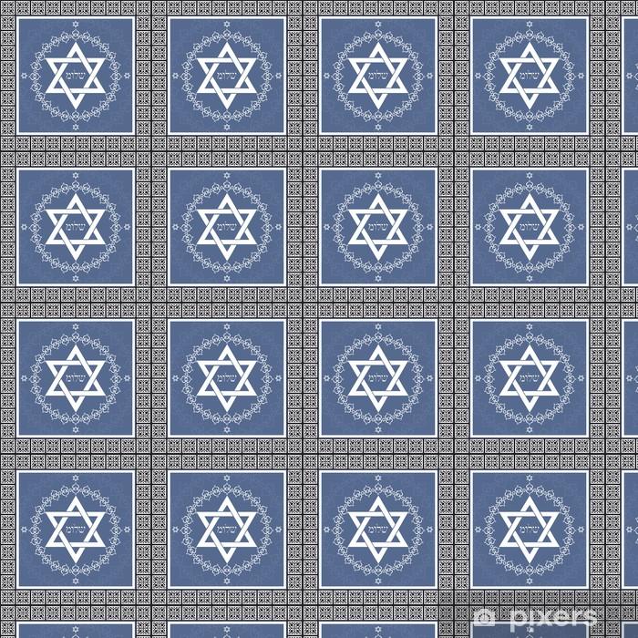 Holiday Shalom hebrew design with David star - jewish greeting Vinyl Custom-made Wallpaper -