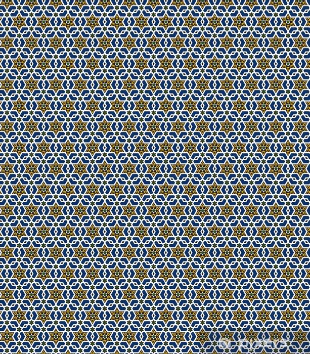Seamless Islamic Geometric Pattern Wallpaper Vinyl Custom Made
