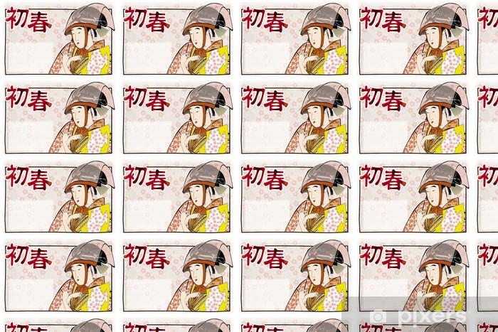 Papier peint vinyle sur mesure 年 賀 _ 浮世 絵 04 - Fêtes internationales