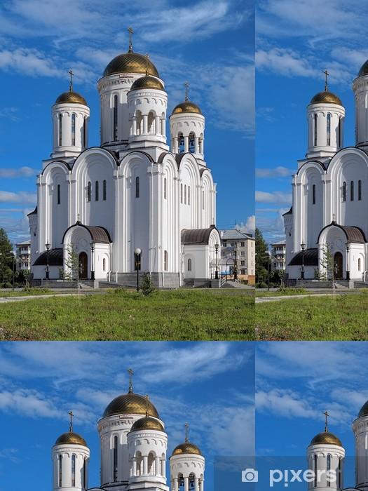 Vinylová Tapeta Proměnění kostel v Serov, Rusko - Asie