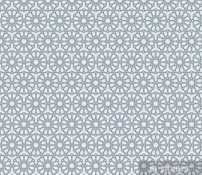 Seamless Islamic Pattern Wallpaper Vinyl Custom Made