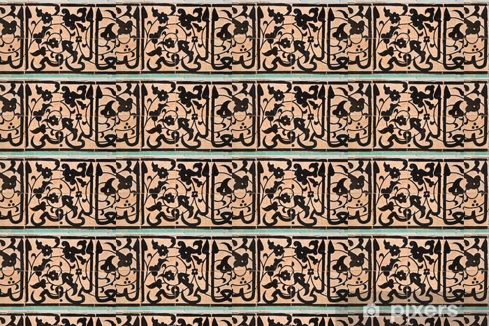 Papier peint vinyle sur mesure Arabescos - Monuments