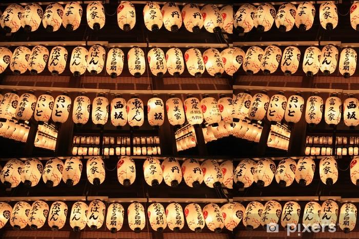 Vinylová Tapeta Japonský lucerna v Kjótu - Asie