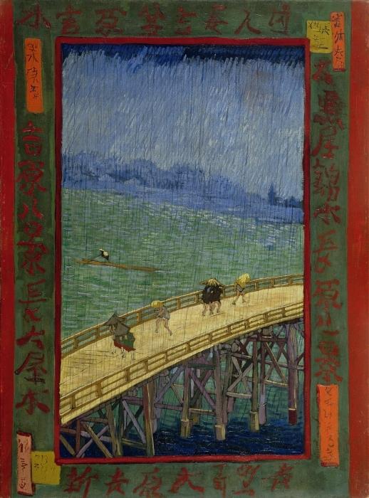 Vincent van Gogh - The bridge in Regen Pixerstick Sticker - Reproductions