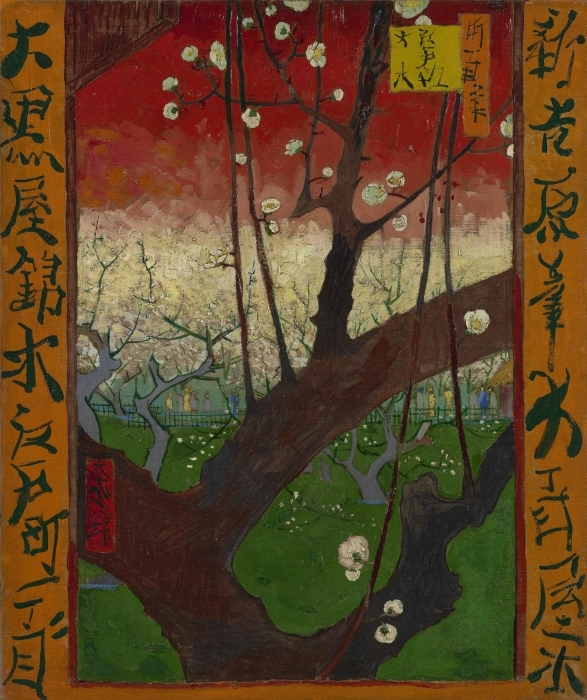 Pixerstick Aufkleber Vincent van Gogh - Blühender Pflaumenbaum - Reproductions
