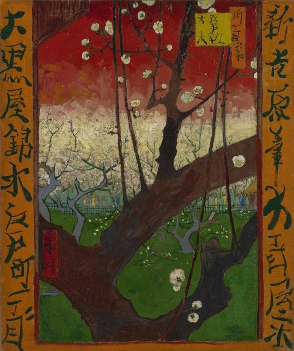 Naklejka Pixerstick Vincent van Gogh - Kwitnąca śliwka - Reproductions