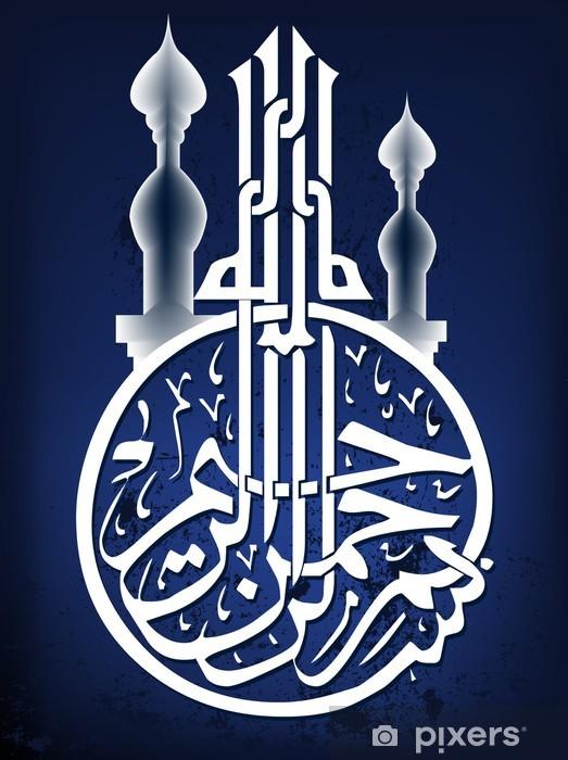 Vinyl-Fototapete Einfache Abbildung für islamische Veranstaltungen wie Ramadan Monat - Criteo