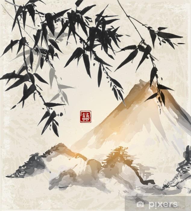 Fotomural Estándar Bambú y montañas. Japonés tradicional tinta pintura sumi-e. Contiene jeroglífico - suerte doble. - Paisajes