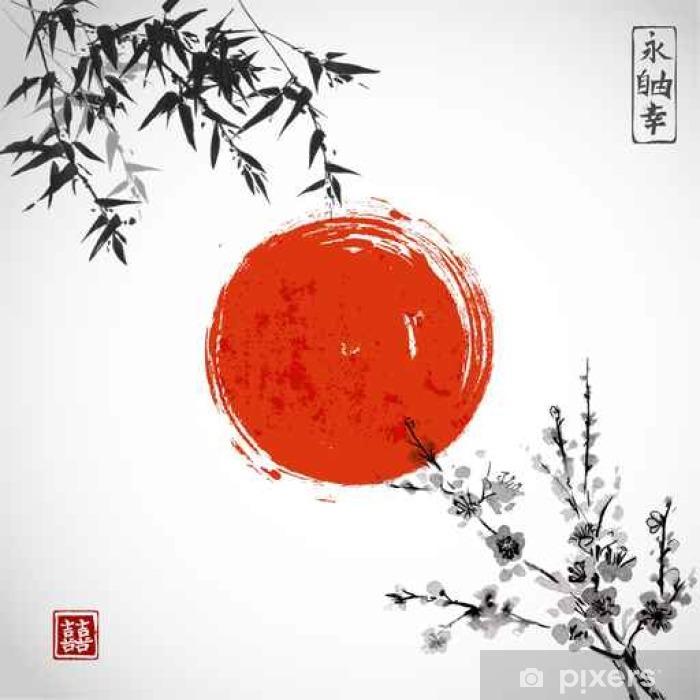 Fototapeta zmywalna Słońce, bambus i Sakura w kwiat. Tradycyjne japońskie malarstwo tuszem sumi-e. Zawiera hieroglif - podwójne szczęście. - Rośliny i kwiaty