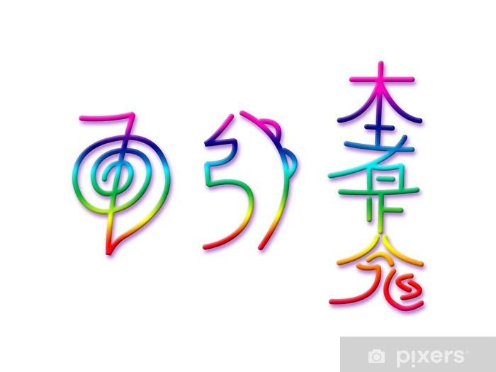 Papier peint vinyle Symboles Reiki - Santé et médecine