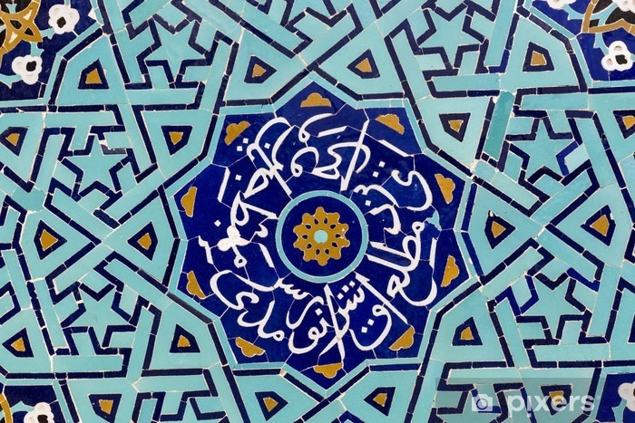 Pixerstick Sticker Betegelde achtergrond, oosterse ornamenten van Amir Chakhmaq Complex in Yazd, het zuiden van Iran - Gebouwen en Architectuur