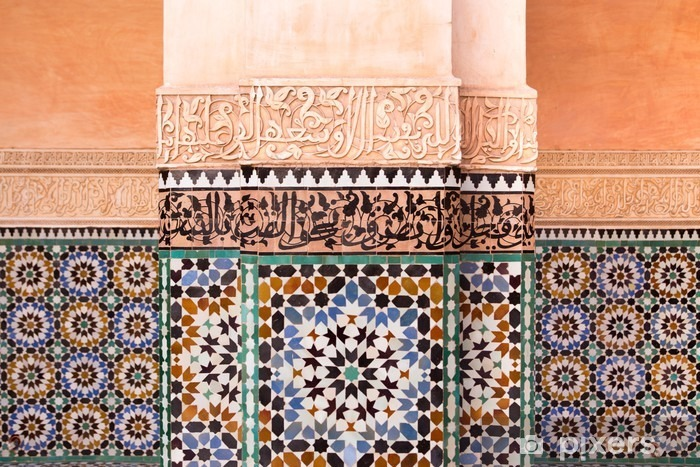 Ben Youssef Madrasa Wall - Morocco Vinyl Wall Mural - Buildings and Architecture