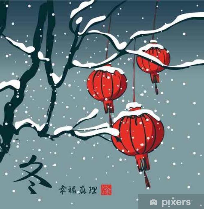 çin Tarzında Kağıt Fenerler Ile Bir Ağaç Ile Bir Kış Manzarası