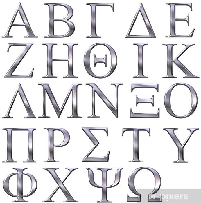 3D Silver Greek Alphabet Wall Mural - Vinyl