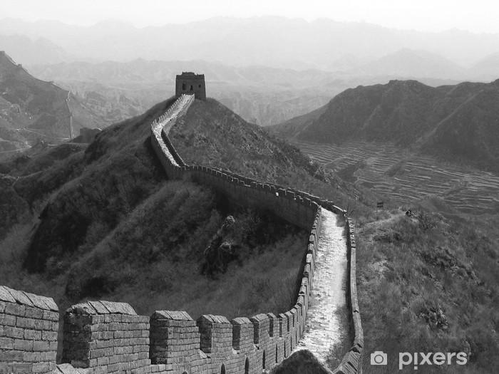 Pixerstick Sticker De grote muur van China - Stijlen
