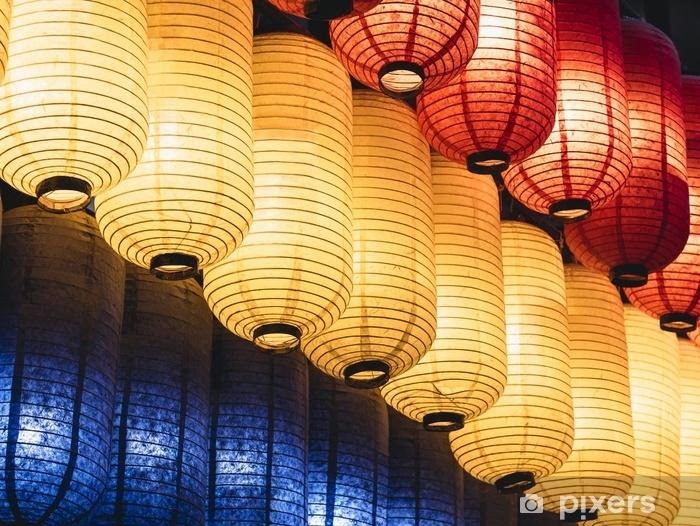 Sticker Pixerstick Festival japonais de lanterne du japon dans la décoration lumineuse de lanterne de papier coloré de temple - Voyages