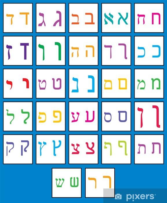 Fototapeta winylowa Alfabet hebrajski. - Religie