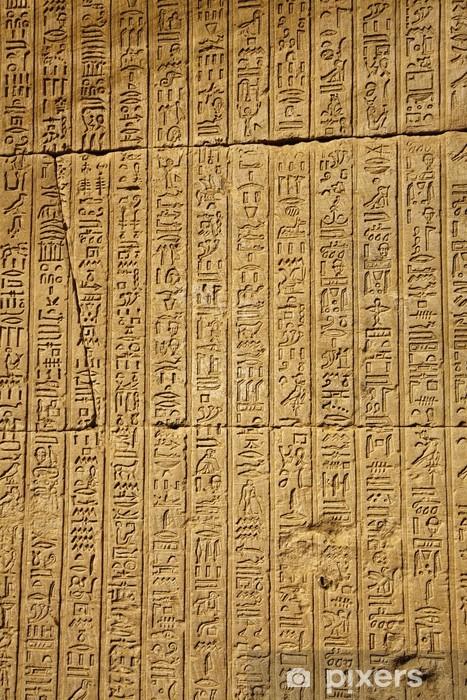papier peint criture gyptienne sur un mur temple de dend rah pixers nous vivons pour. Black Bedroom Furniture Sets. Home Design Ideas