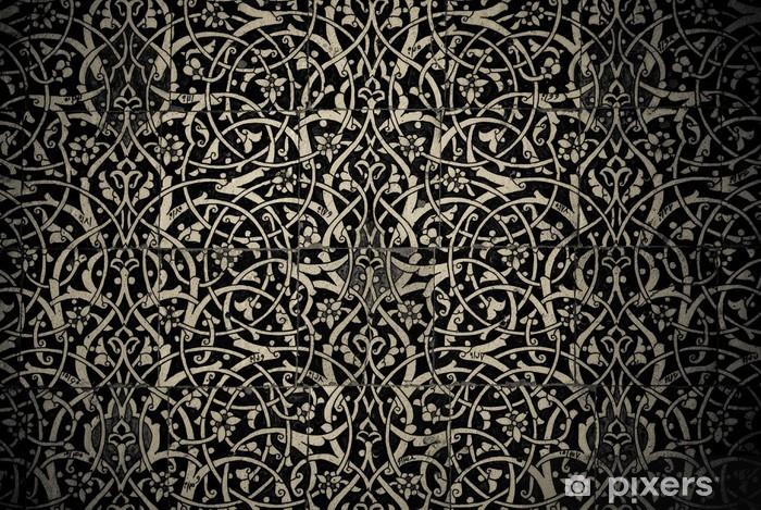 Naklejka Pixerstick Kafelki tło z orientalnymi ornamentami - Style