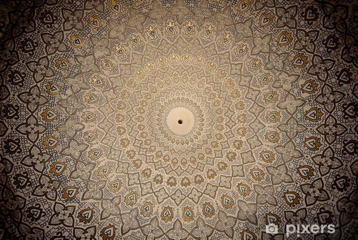 Fotomural Estándar Cúpula de la mezquita, ornamentos orientales de Samarkand, Uzbekista - Estilos