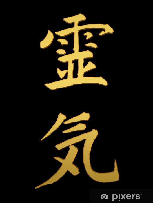 fotobehang reiki symbolen in goud op zwart • pixers® - we leven om