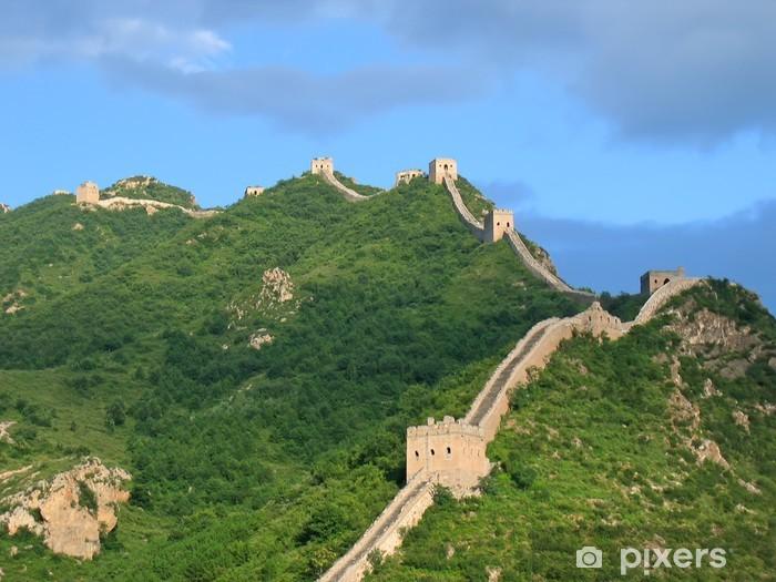 Papier peint vinyle Méandres de la grande muraille de Chine, la Chine - Asie