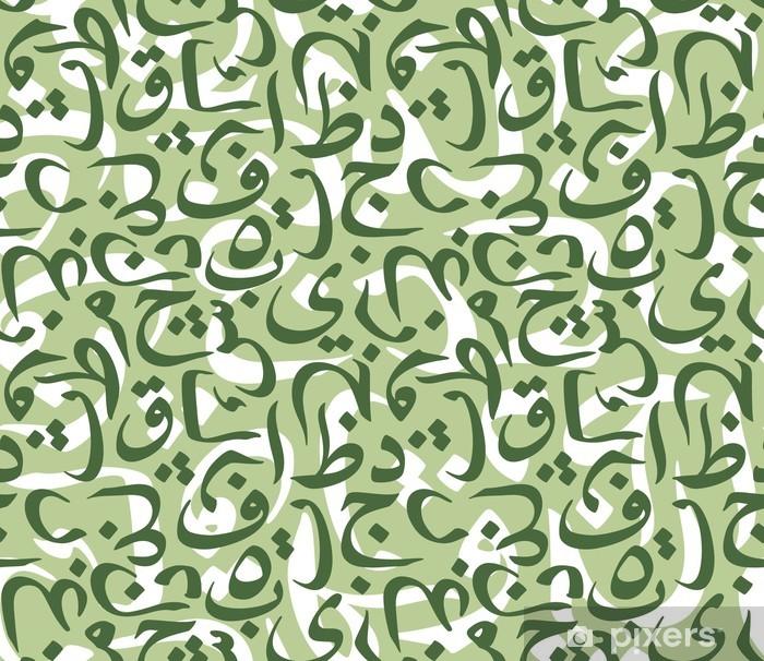 arabische muster malvorlagen auf deutsch