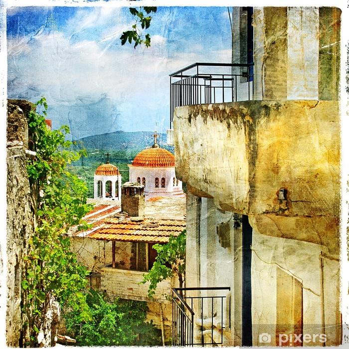 Greek Streets And Monastries Artwork In Painting Style Wall Mural Vinyl