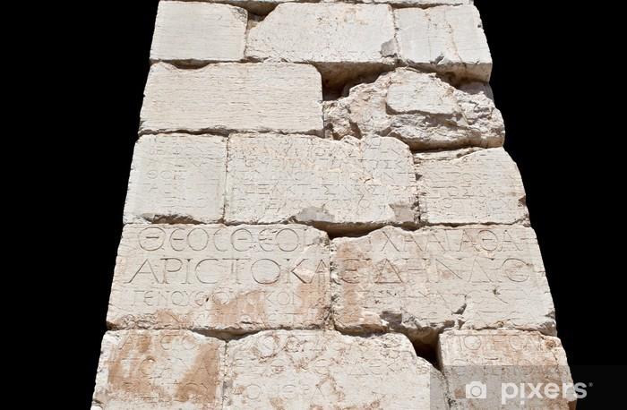 Vinylová fototapeta Starověké řecké epigraf v Delphi věštce v Řecku - Vinylová fototapeta
