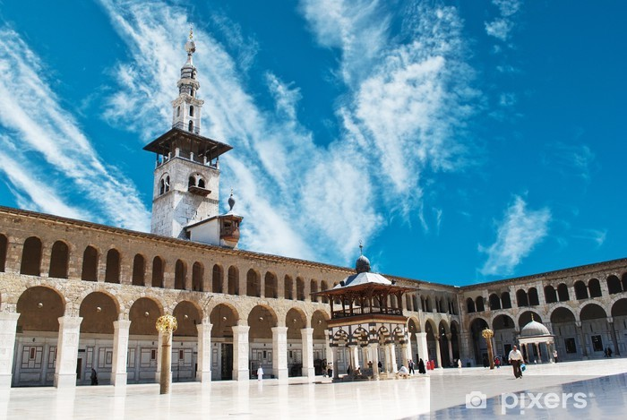 Papier peint vinyle Syrie. Damas. Mosquée des Omeyyades (Grande Mosquée de Damas) - Moyen Orient