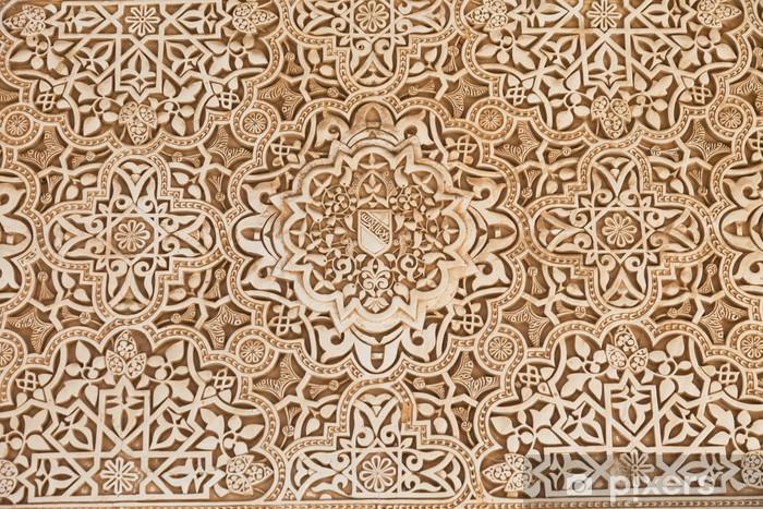 Vinilo Pixerstick Alhambra de Granada. Socorro en árabe Palacios Nazaríes - Vacaciones