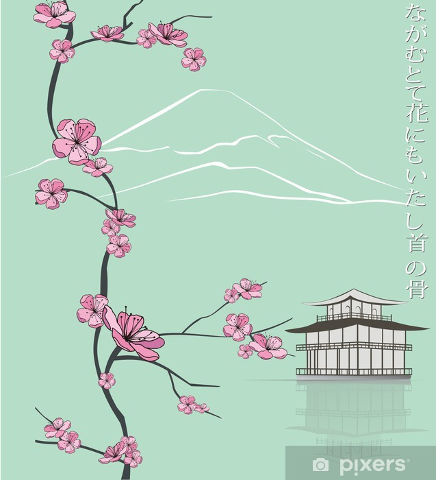 spring flowering branch Pixerstick Sticker - Seasons