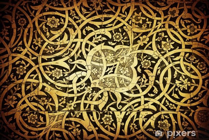 Fototapeta winylowa Kaflowy w tle, orientalne ozdoby z uzbekistan.tiled backg - Style