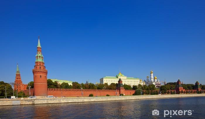 Fototapeta winylowa Kreml i rzeki Moskwy - Miasta azjatyckie