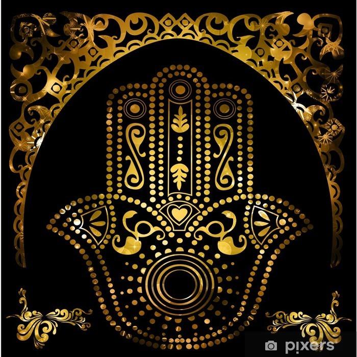 islam Pixerstick Sticker - Styles