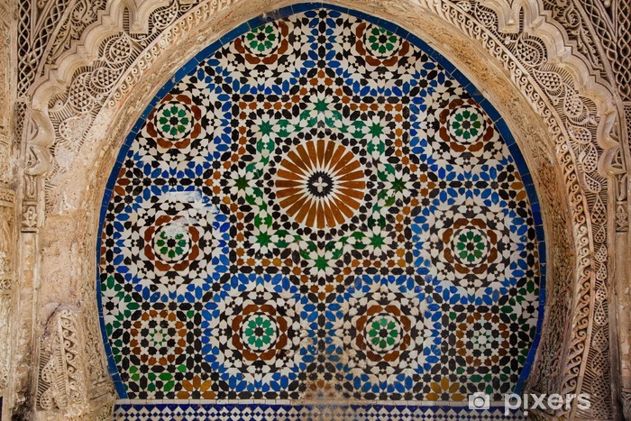 Vinilo para Nevera Fuente árabe en la antigua medina de Fez, Marruecos (3) - África
