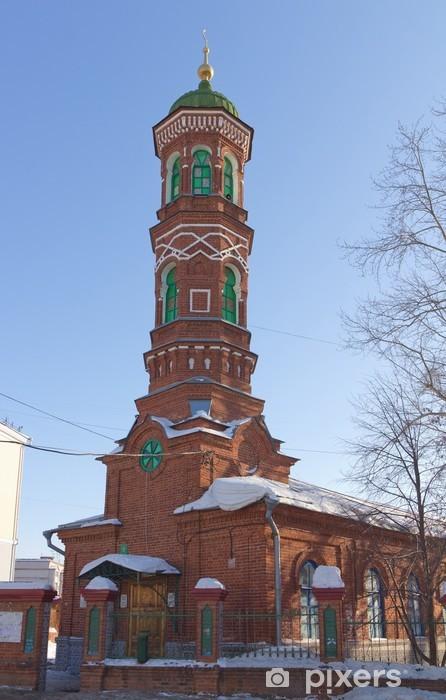 Naklejka Pixerstick Starożytny meczet Burnay w Kazań, Tatarstan, Rosja - Religie