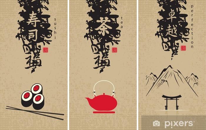 Tre menuer af japansk køkken Pixerstick klistermærke -